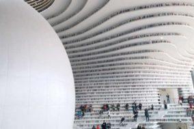 Binhai library